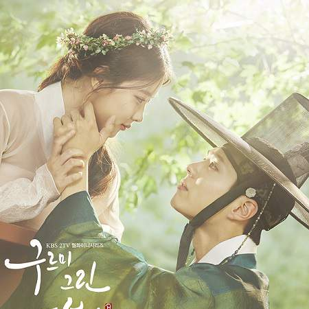 Dating not marriage ep 1 eng sub